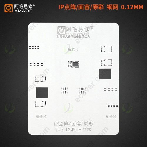 FACE ID Dot Matrix Solering Reballing Stencil For iPhone X to 11 Pro Max LCD Screen True Tone /Faceid / Dot Projector Cable Repair