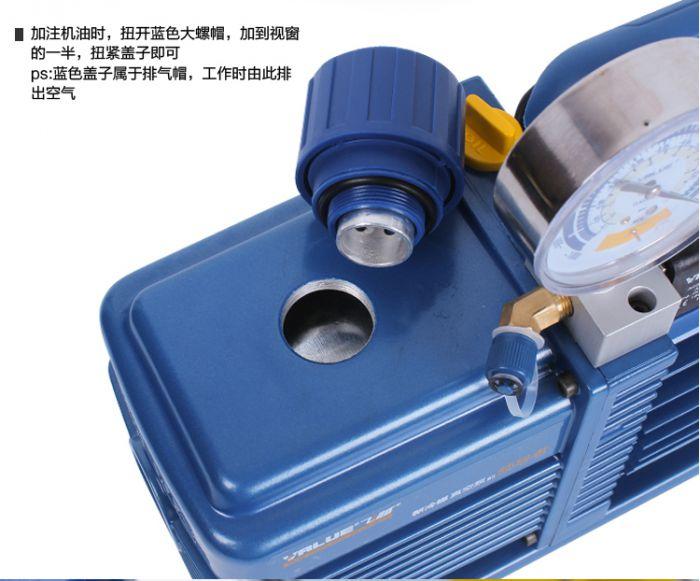 VALUE V-I280SV 4 liter vacuum pump for YMJ and other Laminating Machine LCD refurbish repair