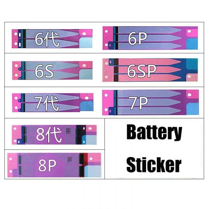 Battery Adhesive Sticker for iPhone 6 6s 7 8 Plus