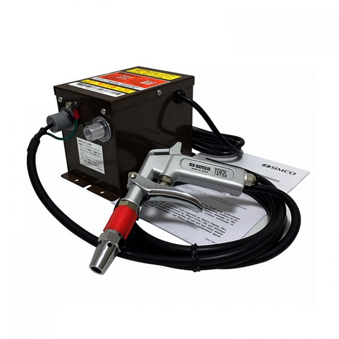 Ionizing Air Gun for Static Dust Removing Blowing to Make LCD OLED Glass Clean