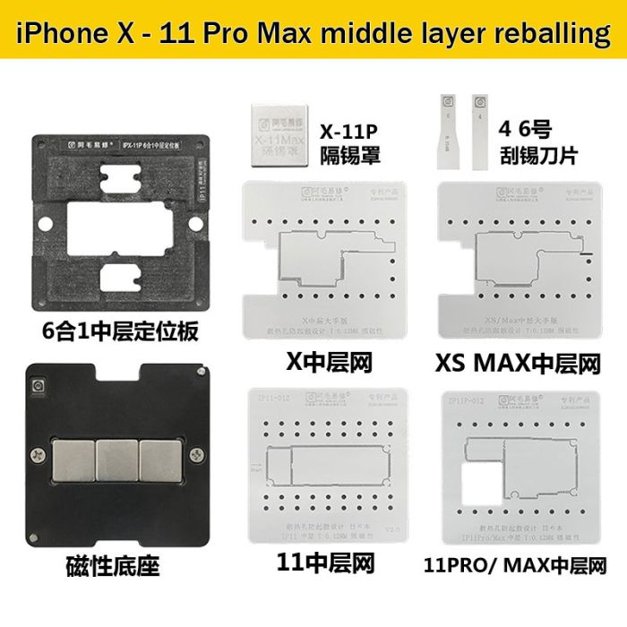 AMAOE 6 IN 1 Middle layer reballing stencil station for iphone X XS XSMAX 11 Pro Max