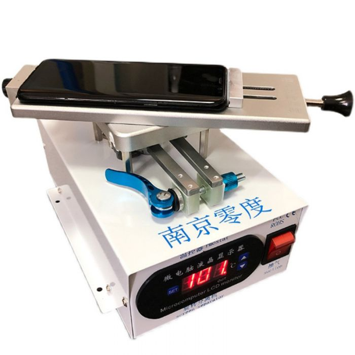 NJLD 360 Degree Rotating Hot Plate Heating Separate Machine With OCA Glue Remove function For iPhone for Samsung edge Display