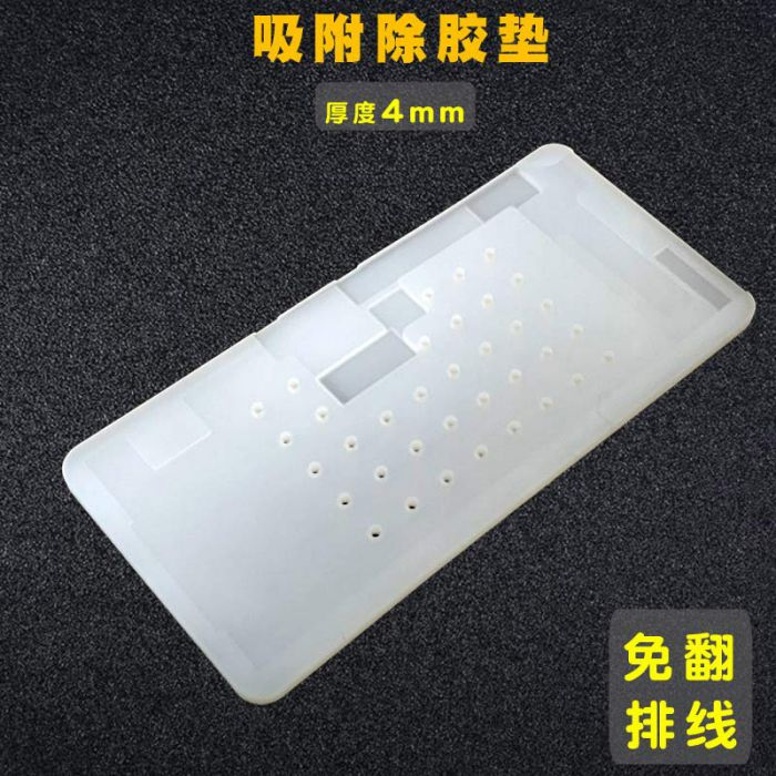 Hot Plate Separator Suction Rubber Mat Pad for iPhone 11 / 11 Pro / Max LCD OLED OCA Glue Remove Clean