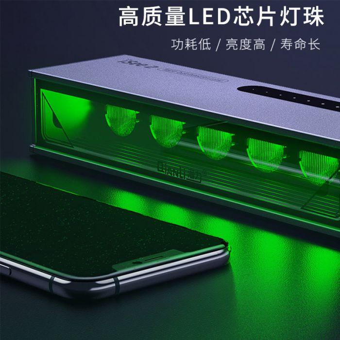 Qianli iSee2 LCD Screen Dust Fingerprint Scratch Detection Lamp