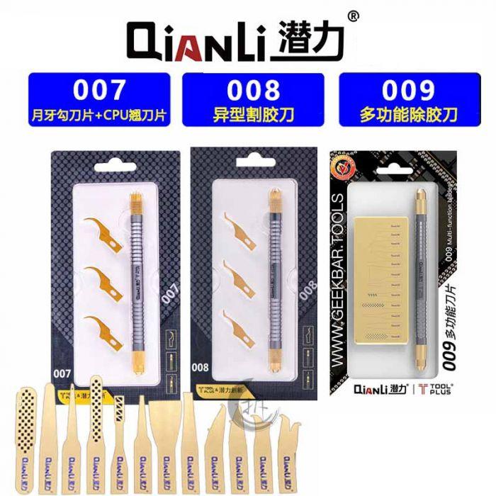 Qianli 007 008 009 IC Chip Remove Tool Glue Scraper Blade NAND CPU BGA Glue Cleaning Knife for Motherboard Repair