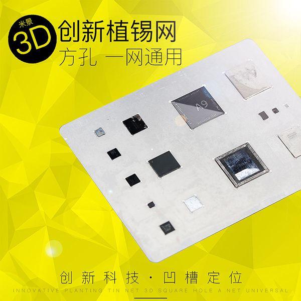 3D BGA Reballing Stencil dedicate kit for A8 6G 6P A9 6S 6SP A10 7 7P