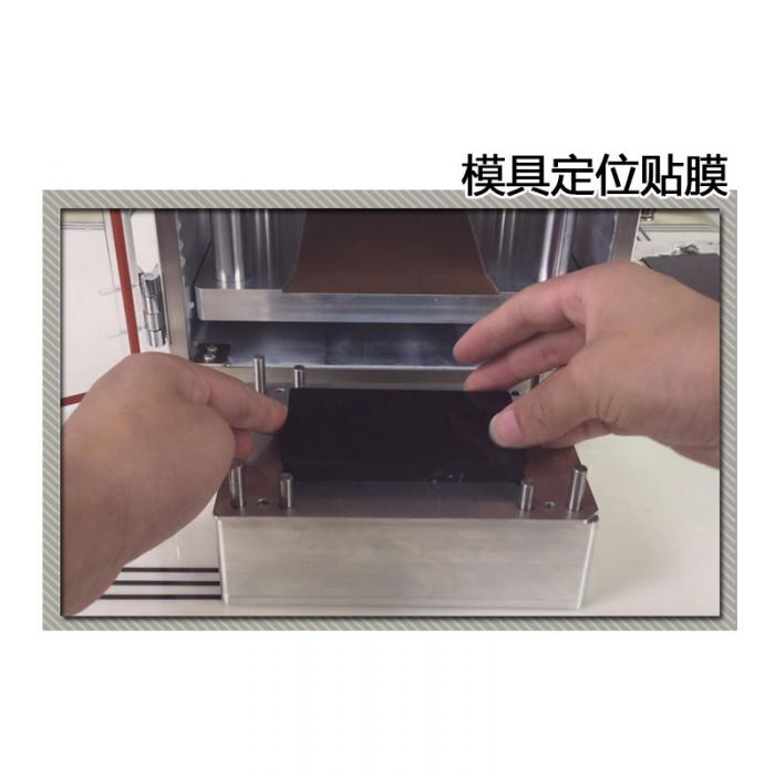 YMJ Base Mold Mould for edge screen lamination