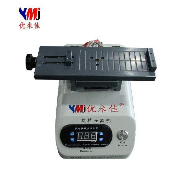 YMJ FL 100 Hot Plate Separator machine for 7 inch cellphone LCD OLED refurbish regeneration