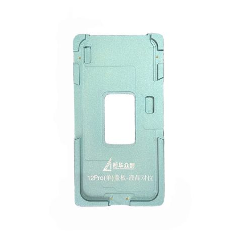 (For OLED Without Frame) Alignment Mold Mould for iPhone 12 mini 12 Pro 12 Max Glass Touch Digitizer to OLED