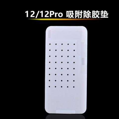 Suction Silicone Mat for iPhone 12 mini 12 Pro Max OCA Glue Clean Remove